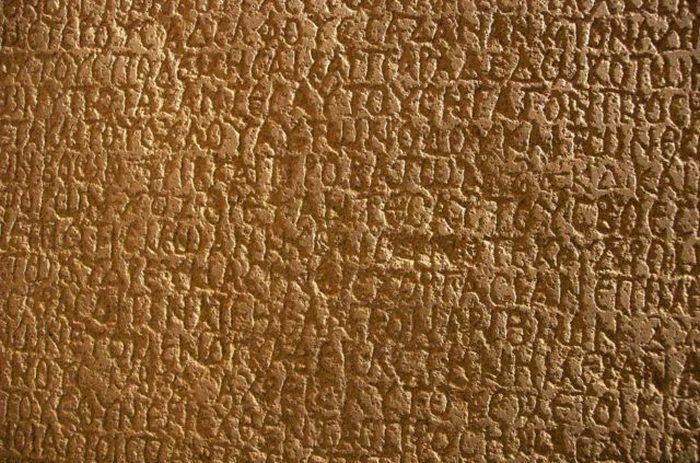 Текст на Камне Эзана написан на нескольких языках.