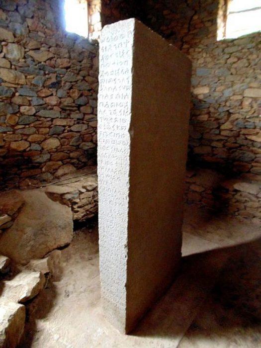 Камень стоит примерно на том же месте, где был изначально возведен.
