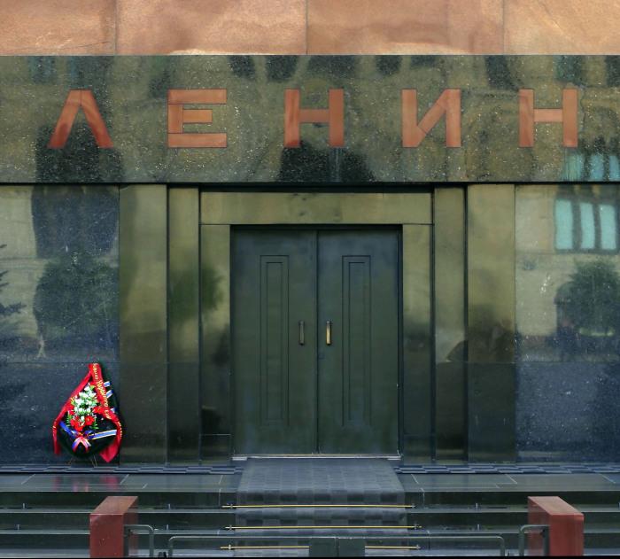 В 1993 году был ликвидирован пост № 1 у Мавзолея Ленина