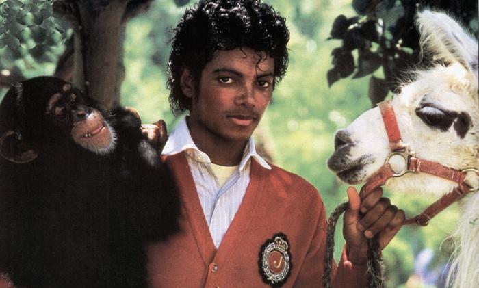 Ещё неизвестный миру Майкл...