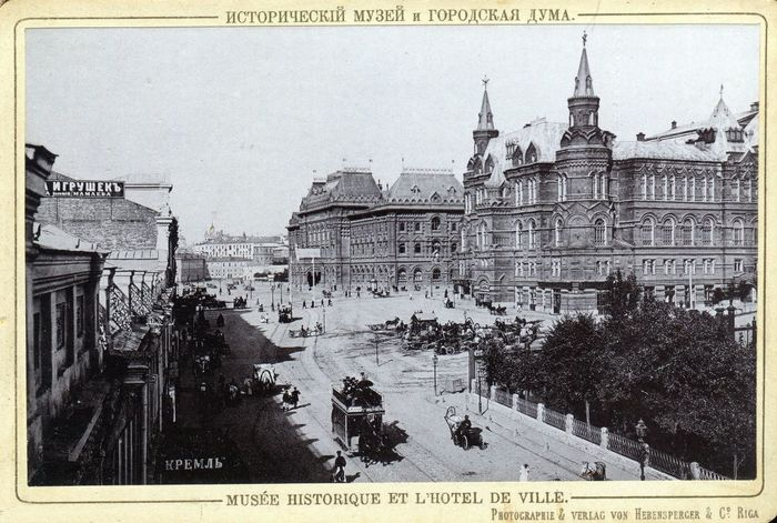 Манежная площадь на старой открытке.