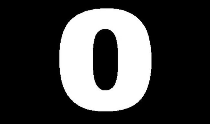 Число нуль.