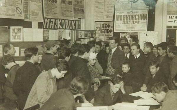 Владимир Маяковский - любимец толпы