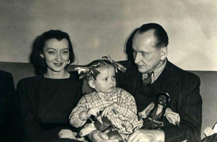 Вертинские со старшей дочерью.