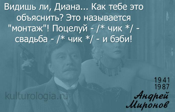 Человек с бульвара Капуцинов. Синема.