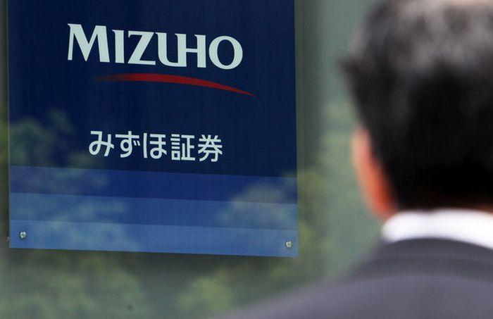 Роковая ошибка трейдера компании Mizuho Securities.