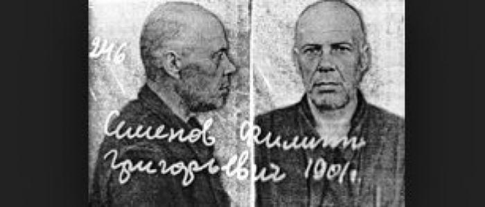 Филипп Семенов - цесаревич из колонии.