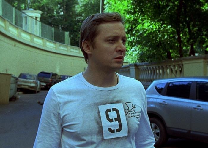 Кадр из фильма «Москва, я люблю тебя!»./ Фото: nd-kino.net