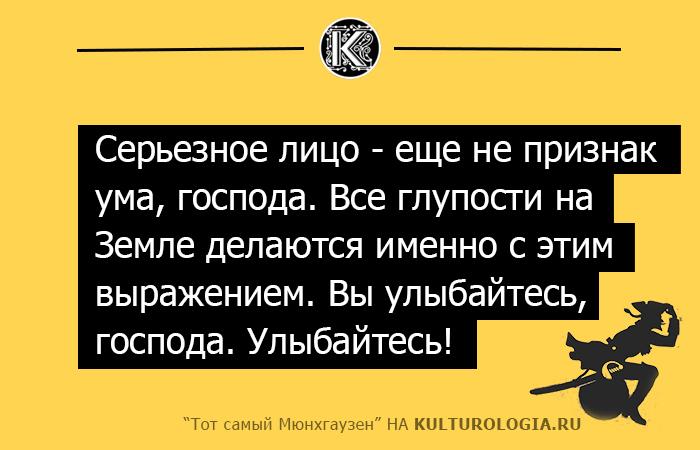 http://www.kulturologia.ru/files/u8921/munghauzen-100.jpg