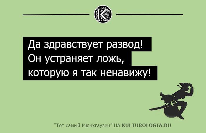 http://www.kulturologia.ru/files/u8921/munghauzen-15.jpg