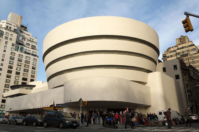 Музей современного искусства Соломона Гуггенхайма, Нью-Йорк.