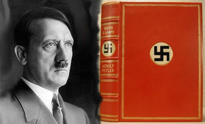 Адольф Гитлер — «Майн Кампф»