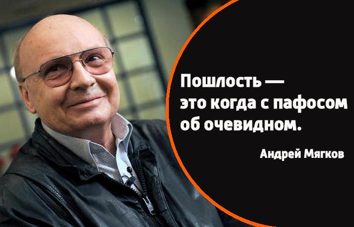Андрей Мягков и его роли.
