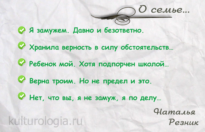 http://www.kulturologia.ru/files/u8921/n-reznik-02.jpg