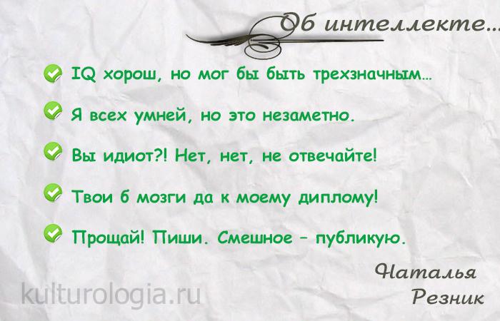 http://www.kulturologia.ru/files/u8921/n-reznik-05.jpg