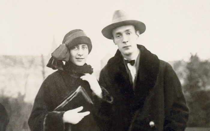 Молодые супруги Владимир и Вера.
