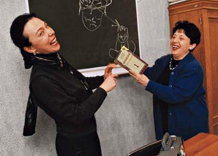 Ура! первый учебник горов./ Фото: itogi.ru