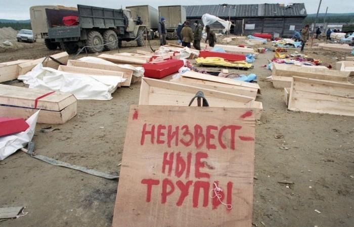 Воровали даже трупы.../ Фото: rosexpertpravo.ru