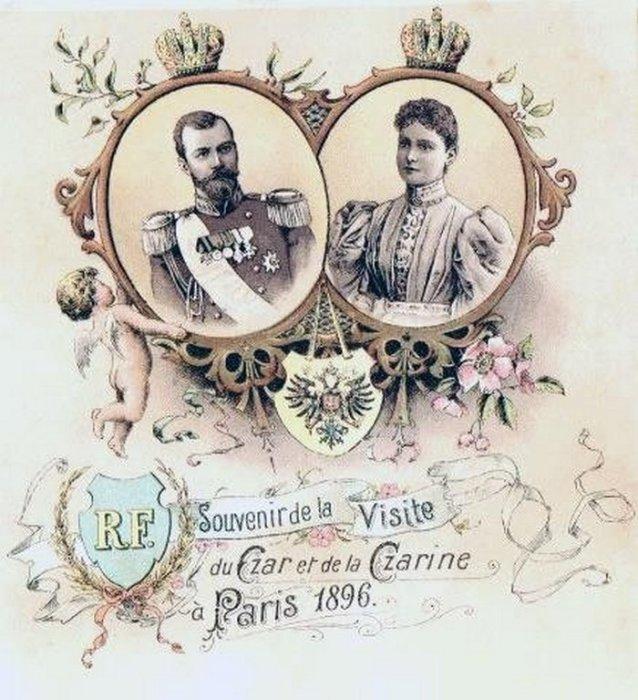 Открытка-сувенир к визиту Романовых в Париж в 1896 году.