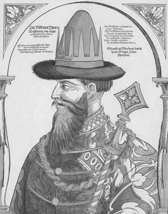 Василий III./ Фото: arfon.narod.ru