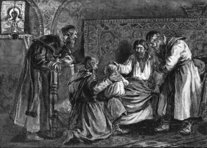 «Василий III благословляет сына»./ Фото: pinterest.com