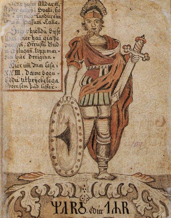 Бог войны и справедливости Тир./фото: manuscript.clan.su