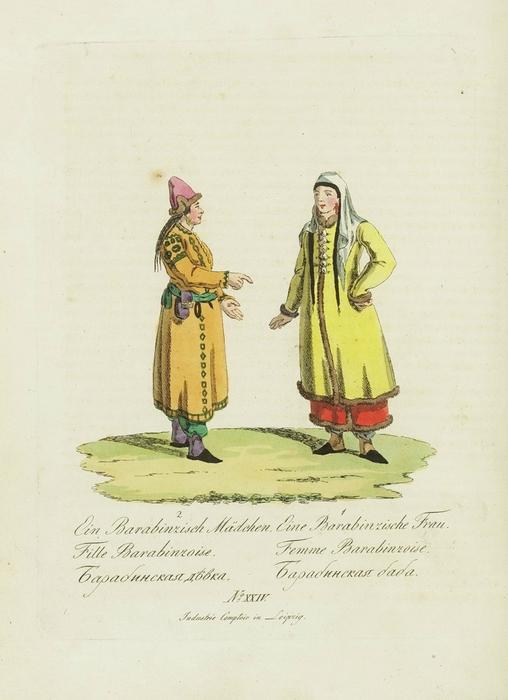 Барабинская девушка и женщина.