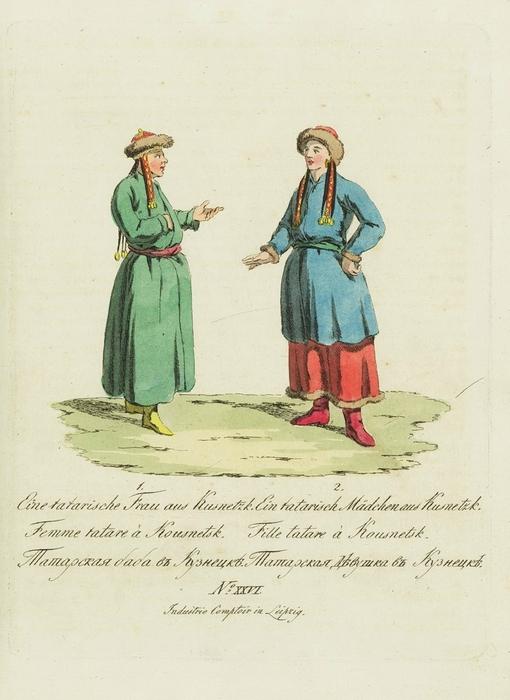 Татарская женщина и девушка.