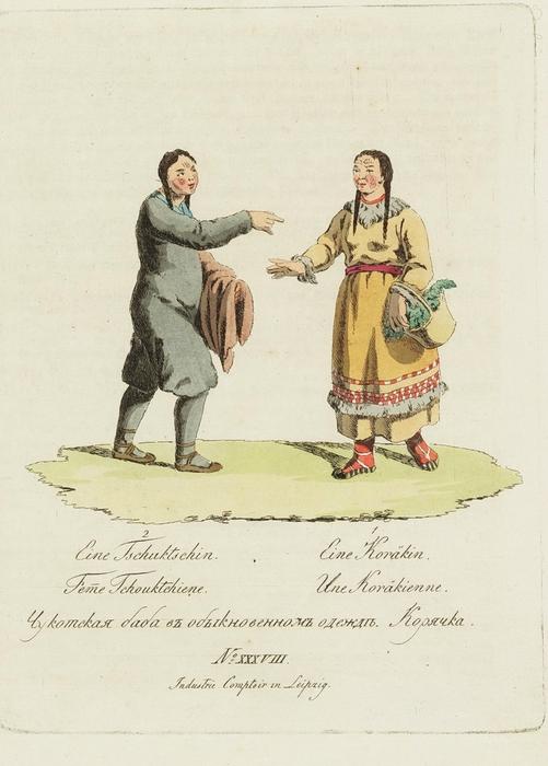 Чукотская и корякская женщины.