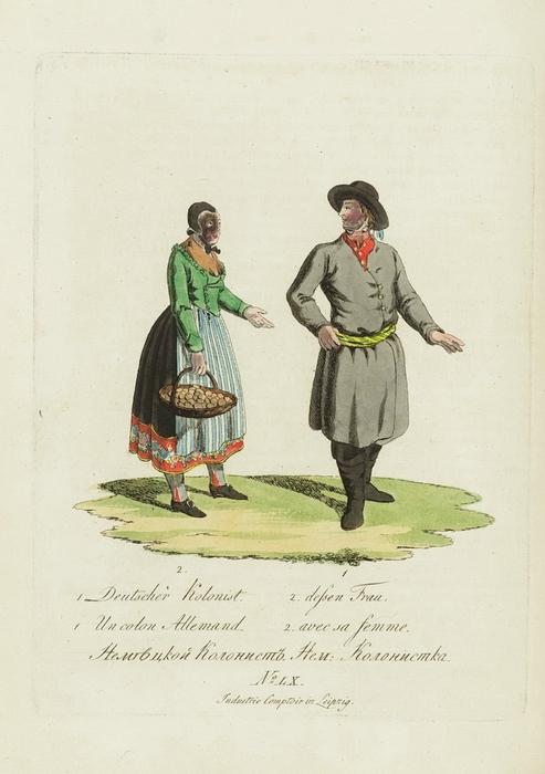 Немецкие переселенцы.