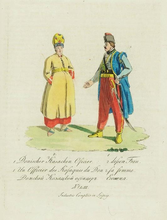 Донской казацкий офицер и его жена.