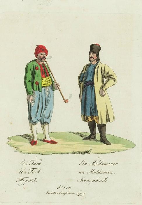 Турок и молдованин.