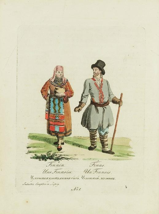 Чухонская женщина и мужчина.