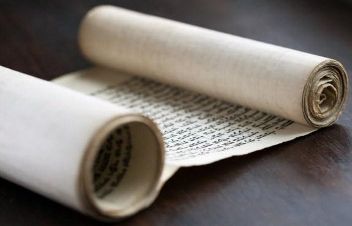 Карманные Библии.