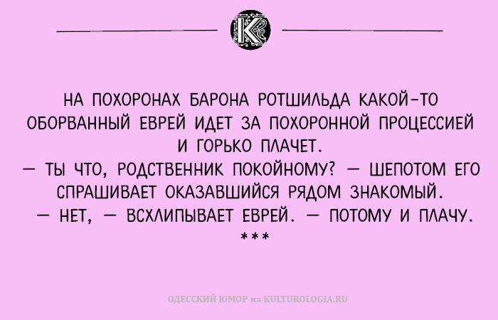 много анекдотов ру: