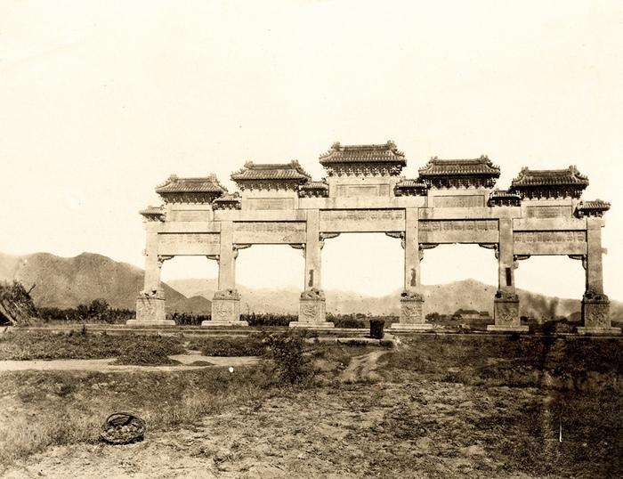 Мемориальная арка.