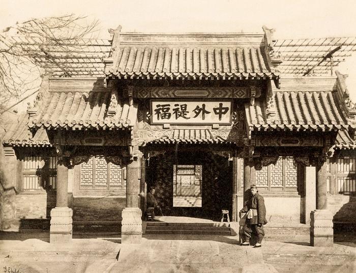 Самый большой мост императорского сада.