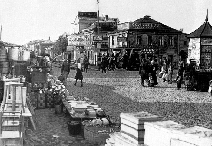 Уличная торговля в Москве.