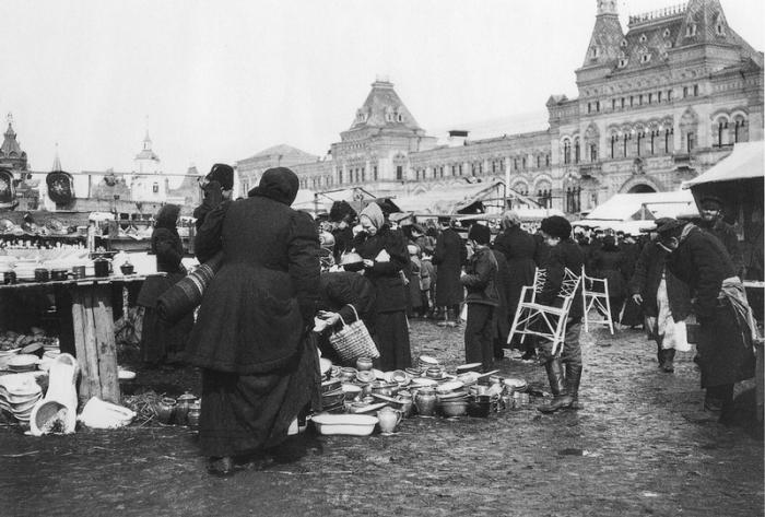 Рынок на Красной площади.