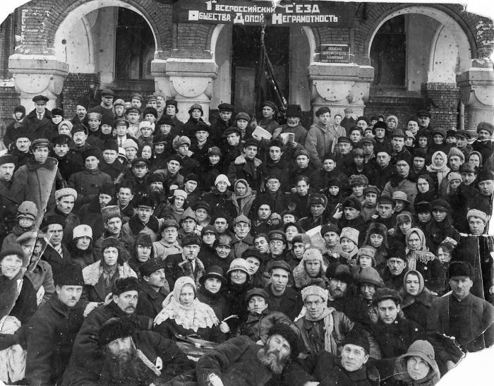 Участники 1-го Общероссийского съезда по борьбе с неграмотностью.