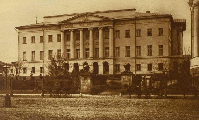 Новое здание Московского университета, 1920-е годы.