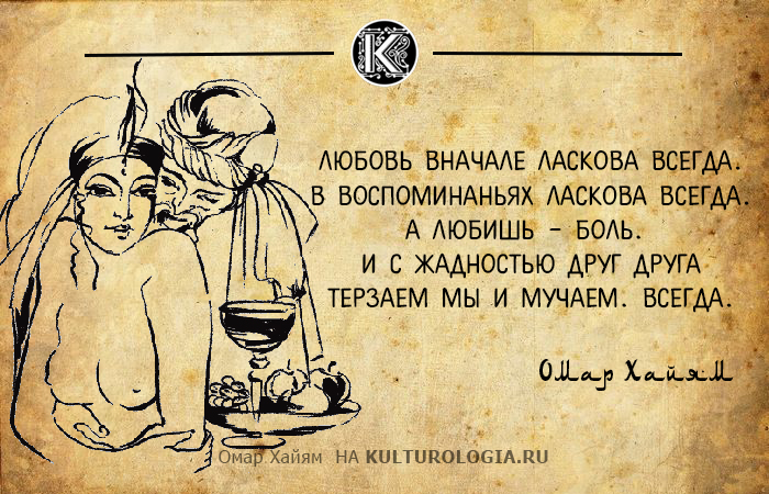 Статус вк про девочку катюжанка київська