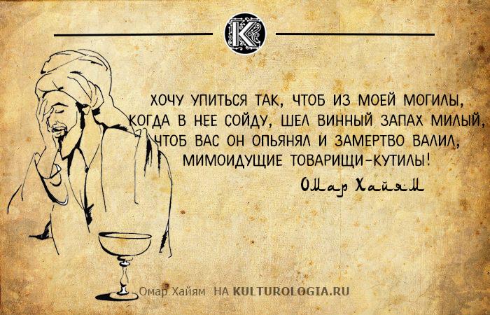 http://www.kulturologia.ru/files/u8921/omar-10.jpg