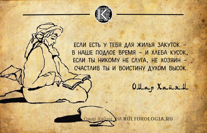 Мудрость жизни в картинках с надписями на азербайджанском языке, анимация