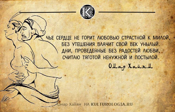 http://www.kulturologia.ru/files/u8921/omar-12.jpg