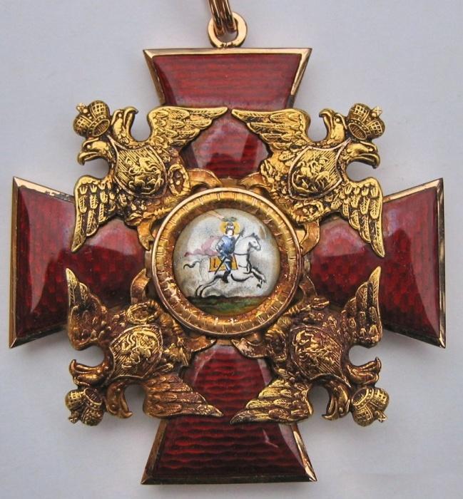 Орден Святого Александра Невского, учреждённый Екатериной I, - государственная награда Российской империи с 1725 до 1917 года