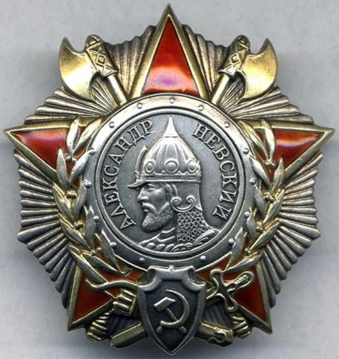 Советский орден Александра Невского, учреждённый в 1942 году.