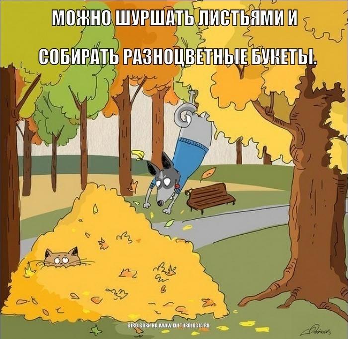 http://www.kulturologia.ru/files/u8921/osen-2.jpg
