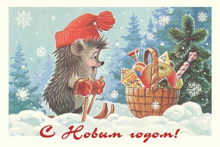 Самые яркие и добрые новогодние открытки, сделанные в СССР
