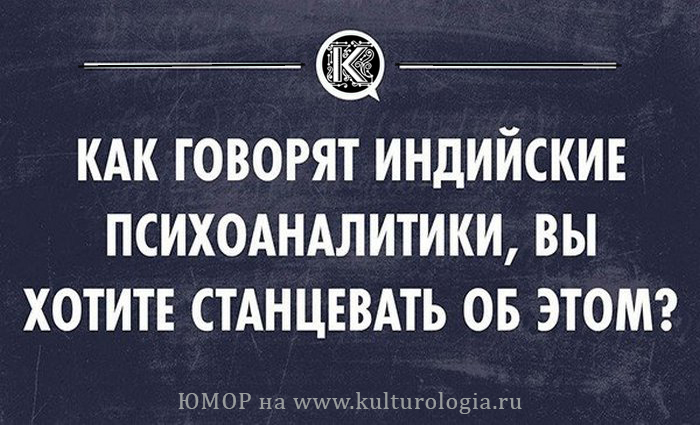 http://www.kulturologia.ru/files/u8921/otkritki_pro_jisn_010.jpg